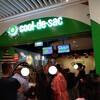 プレイグラウンド@Suntec City Mall