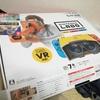 ニンテンドーラボ VR買ったよ。
