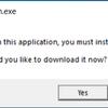 .NET Core 3.1からRuntimeのインストールを勧めるメッセージが表示されるようになった