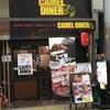 ローストビーフ丼をCAMEL DINER 京橋店 (キャメルダイナー) で食べた巻