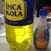 金色に輝くペルーのコーラ インカコーラが非常に美味しい件!