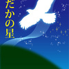 日本名作シリーズ 表紙3件制作しました。