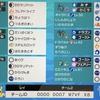 攻撃特化ギャラナット(終盤16位・最終爆死)