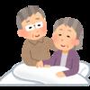 親の介護をストレスを溜めずに円滑にすすめるコツ。【必読】