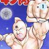 実は続編があった!?続編がある漫画・アニメを一挙紹介!!
