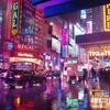 NY旅行記【3日目⑨ アラジン観劇/お別れの雨】