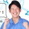 CBCラジオ「酒井直斗のラジノート」の放送を見学させてもらいました!