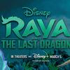 「ラーヤと龍の王国」グッズがアメリカのショップディズニーに登場!日本でも買えるオススメグッズを紹介