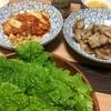 今日の晩ご飯はサムギョプサル〜豚バラ肉をたくさん買ったので、サムギョプサルを作ってみた〜