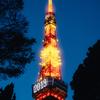 【フォトウォーク】浅草&東京タワー【ひとり】 #3