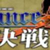 ランス10-初回プレイ感想