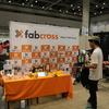 Maker Faire Tokyo 2016 でJulie Watai - ハイテク・ブーブークッションを展示!