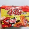 【台湾インスタントラーメン】辛ウマでおすすめ!味丹 449乾麵舗