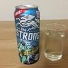 6/12新発売のラムネチューハイ(アルコール度数9%)「キリン・ザ・ストロング ハードラムネ(期間限定)」(特許出願中!)飲んでみた