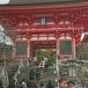 社員旅行(京都)