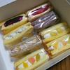 ≪新潟市西区≫シフォンケーキのパティスリー スラージュ