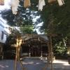 大鳥神社のチクワ