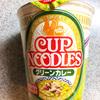 【食レポ】カップヌードル グリーンカレー!!!