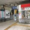 学食巡り 143食目 埼玉自動車大学校