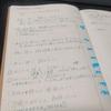 日本語文法「誤用分析ノート」