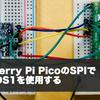 Raspberry Pi PicoのSPIでLSM9DS1を使用する