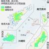 沖縄県、奄美大島など4島の世界自然遺産登録へ!!!