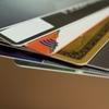 我こそはクレジットカードマニアなり~券面に魅せられたオトコ~