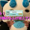 妖怪三国志 ゲームエイト攻略wikiライターのもんげ村上さんが令和の華に加入! 旅企画!