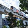 【半額以下】JR立川駅から「ららぽーと立川立飛」へ100円で行く方法
