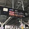 北陸新幹線 はくたか565号