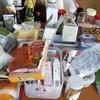 冷蔵庫の中に・・・まさかの臨時収入! 掃除して良かったこと