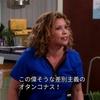 ガールズパワー溢れるNetflixオリジナルドラマ「ワンデイ 家族のうた」の感想