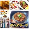 【オススメ5店】錦糸町・浅草橋・両国・亀戸(東京)にある薬膳料理が人気のお店