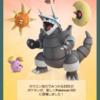 【ポケモンgo】本日新たに第3世代が追加されました! 今回もハードルが高いです
