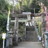 知恵の神様^0^岩渕神社にお参り~。