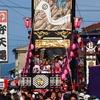 2019年「石崎奉燈祭」(その3)