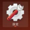 Ubuntu 17.10 で  VPN接続(L2TP/IPSec)する