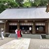 【宮崎県西臼杵郡】天岩戸伝説を今に伝える「天岩戸神社」西本宮