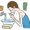 朝は水だけ洗顔