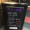ゲットー酒場で「エアギター with 製麺」