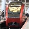 【有料試乗会】近鉄の新型名阪特急「ひのとり」にひと足早く乗ってきました!