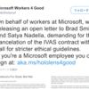 マイクロソフトと米国陸軍との大型契約に従業員が反対表明。Google、Amazonも同様な状況におかれています。