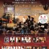 2021年2月14日(日) 「リコーダーとリュートによるバロック音楽」(福岡市)