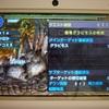 MHXX攻略:集会酒場G★3『鎧竜グラビモスの脅威』 オフライン(ソロ)でクリアー