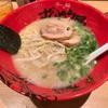 【ラーメン】ずんどう屋さんのラーメンが関西で一番美味しい + 他おすすめラーメン屋5選