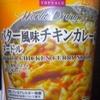 TV World Dining バター風味チキンカレー味 ヌードル 105−6円