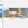 Facebook、不動産向けダイナミック広告を発表