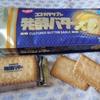 ココナッツサブレ 発酵バター