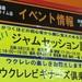 今日の横須賀店6