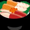 恵比寿でランチにもディナーにもおすすめ!~海鮮丼~